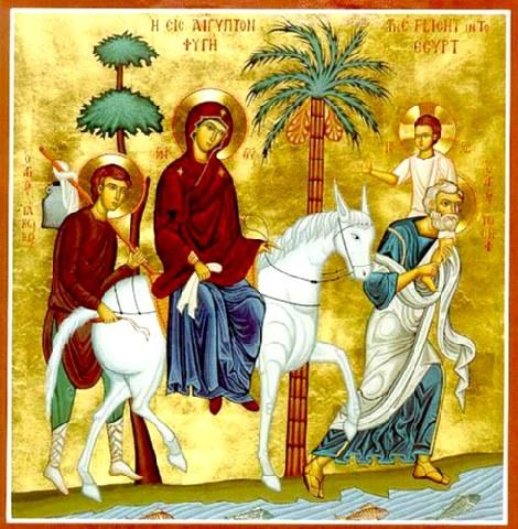 Φυγή Ιησού Χριστού στην Αίγυπτο. 26 Δεκεμβρίου ε.ε.