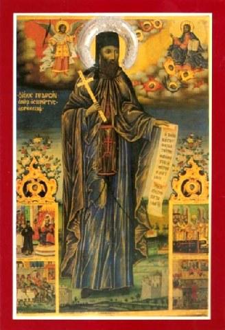 Άγιος Γεδεών ο Νέος Οσιομάρτυρας. 30 Δεκεμβρίου ε.ε.