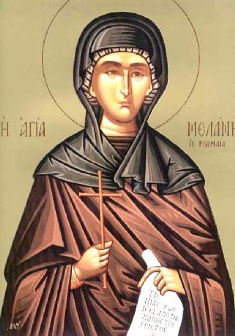 Οσία Μελάνη η Ρωμαία. 31 Δεκεμβρίου ε.ε.