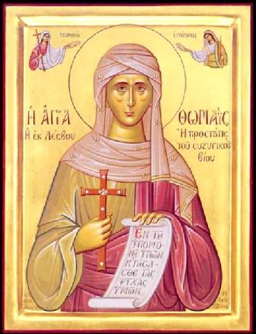 Αγία Θωμαΐς από την Λέσβο. 3 Ιανουαρίου ε.ε.