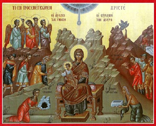 Δεύτε ίδωμεν πιστοί..., Τι θαυμάζεις Μαριάμ..., Ο αχώρητος παντί. (Ακούστε τους)