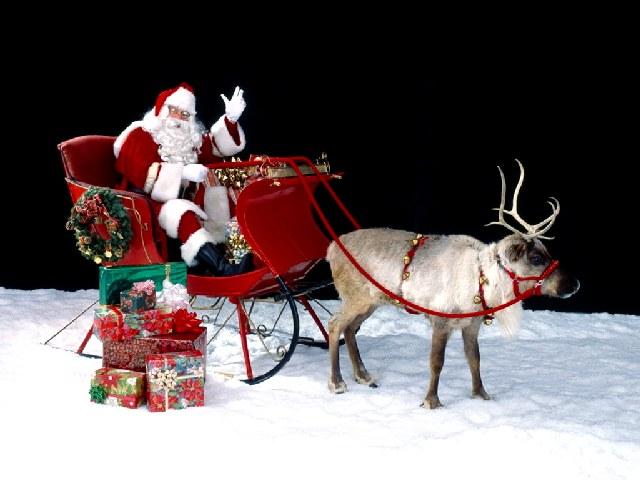 Κάλαντα Δωδεκαημέρου - Traditional Greek Christmas Carols. (Ακούστε τα)