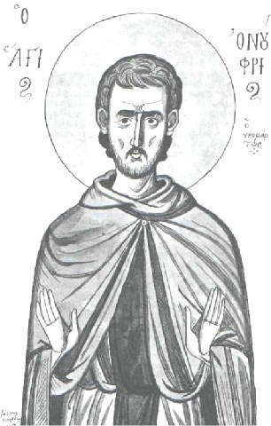 Όσιος Ονούφριος ο Νέος. 4 Ιανουαρίου ε.ε.