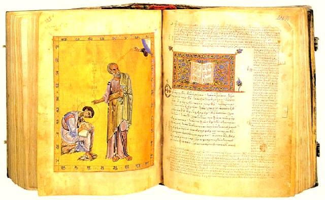 Όσιος Ευθύμιος ηγούμενος Βατοπεδίου και οι Δωδεκα μοναχοι Βατοπεδινοί. 4 Ιανουαρίου ε.ε.