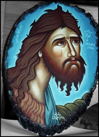 Σύναξη του Αγίου Ιωάννη Προδρόμου και Βαπτιστού. 7 Ιανουαρίου ε.ε.