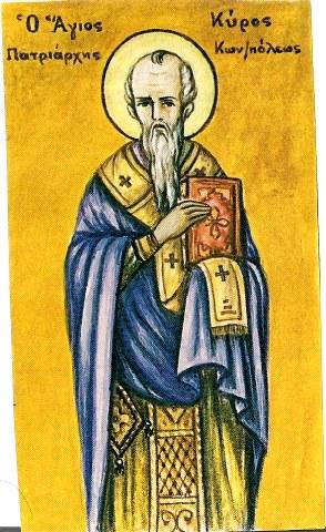 Άγιος Κύρος Αρχιεπίσκοπος Κωνσταντινούπολης. 8 Ιανουαρίου ε.ε.