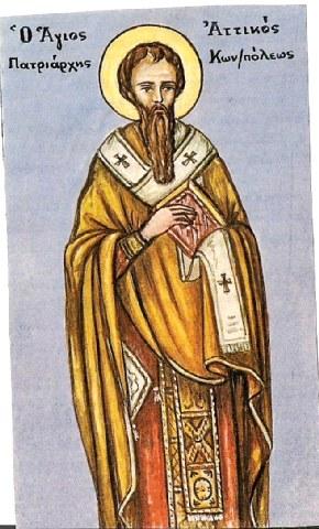 Άγιος Αττικός Πατριάρχης Κωνσταντινουπόλεως. 8 Ιανουαρίου ε.ε.