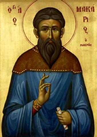 Όσιος Μακάριος ο Μακρής, ηγούμενος της Μονής Παντοκράτορα Κων/λης. 8 Ιανουαρίου ε.ε.