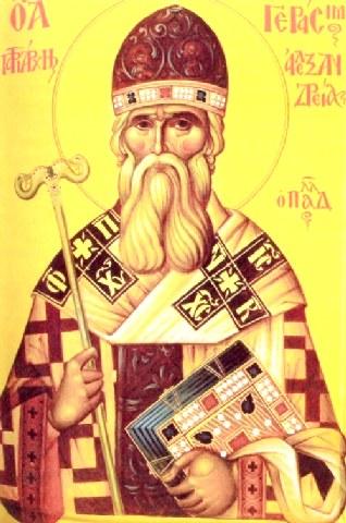 Άγιος Γεράσιμος ο Παλλαδάς Πατριάρχης Αλεξανδρείας. 15 Ιανουαρίου ε.ε.