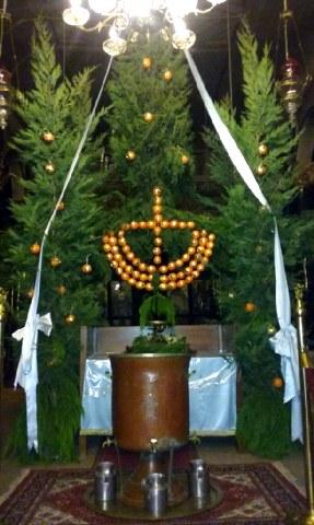 Έθιμα των Θεοφανείων στο Ασβεστοχώρι.