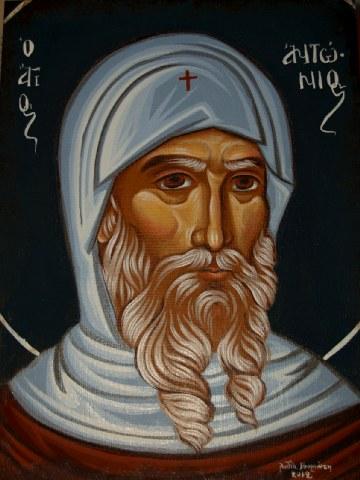 Άγιος Αντώνιος ο Μέγας. 17 Ιανουαρίου ε.ε.