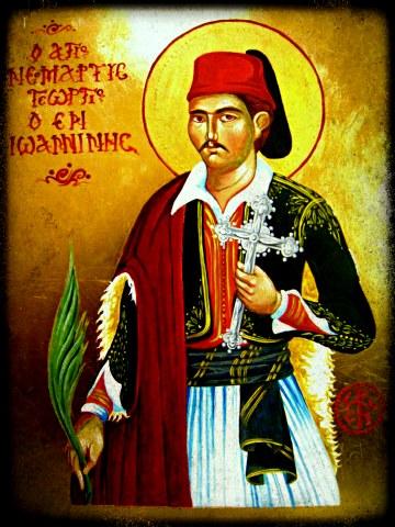 Άγιος Γεώργιος ο Νέος εξ Ιωαννίνων. 17 Ιανουαρίου ε.ε.