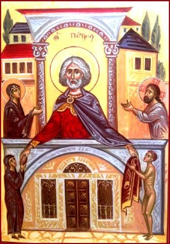 Άγιος Πέτρος ο μακάριος ο τελώνης. 20 Ιανουαρίου ε.ε.