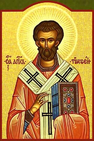 Άγιος Τιμόθεος ο Απόστολος. 22 Ιανουαρίου ε.ε.