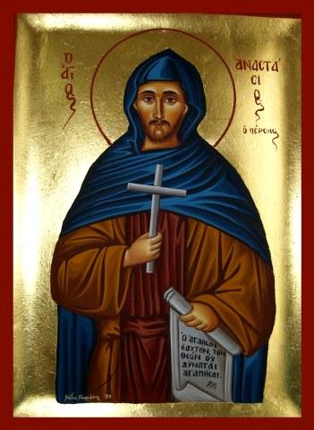 Άγιος Αναστάσιος ο Πέρσης ο Οσιομάρτυρας. 22 Ιανουαρίου ε.ε.