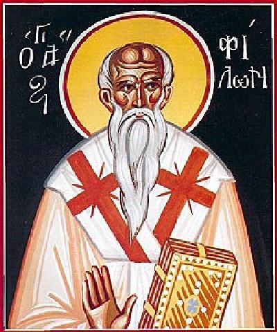 Όσιος Φίλων ο Θαυματουργός Επίσκοπος Καρπασίας της Κύπρου. 24 Ιανουαρίου ε.ε.