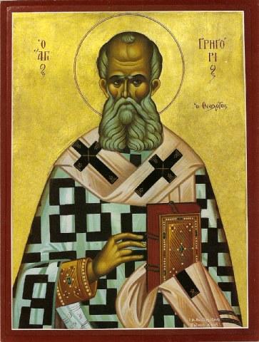 Άγιος Γρηγόριος ο Θεολόγος. 25 Ιανουαρίου ε.ε.