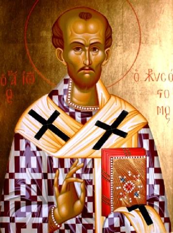 Ανακομιδή Ι. Λειψάνων του Αγ. Ιωάννη Χρυσοστόμου Αρχιεπισκόπου Κωνστ/λεως. 27 Ιανουαρίου ε.ε.