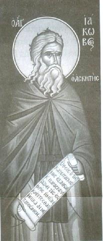 Όσιος Ιάκωβος ο Ασκητής. 28 Ιανουαρίου ε.ε.