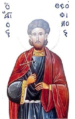 Άγιος Θεόφιλος ο Νέος. 30 Ιανουαρίου ε.ε.