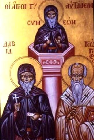 Άγιοι Γεώργιος Αρχιεπίσκοπος Μυτιλήνης. 2 Φεβρουαρίου ε.ε.