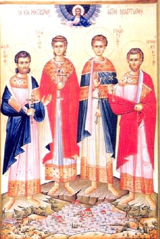 Άγιοι Αδριανός, Πολύευκτος, Πλάτων και Γεώργιος οι Μάρτυρες εν Μεγάροις. 1 Φεβρουαρίου ε.ε.