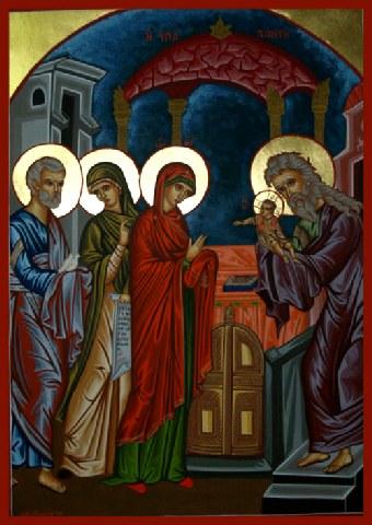 Υπαπαντή του Κυρίου και Θεού και Σωτήρος ημών Ιησού Χριστού. 2 Φεβρουαρίου ε.ε.