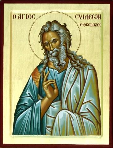 Δίκαιος Συμεών ο Θεοδόχος και Άννα η Προφήτιδα. 3 Φεβρουαρίου ε.ε.