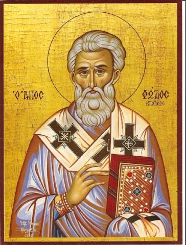Άγιος Φώτιος ο Μέγας Πατριάρχης Κωνσταντινουπόλεως. 6 Φεβρουαρίου ε.ε.