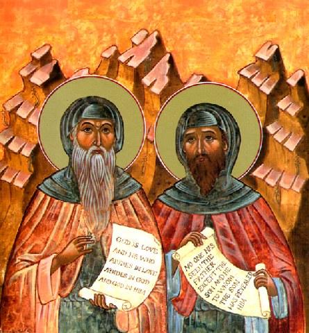 Όσιοι Βαρσανούφιος κ Ιωάννης ο μαθητής του ο επικαλούμενος Προφήτης. 6 Φεβρουαρίου ε.ε.