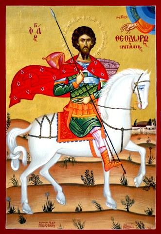 Αποτέλεσμα εικόνας για Ο Άγιος Θεόδωρος ο Στρατηλάτης (8 Φεβρουαρίου)