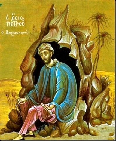 Άγιος Πέτρος ο Δαμασκηνός. 9 Φεβρουαρίου ε.ε.