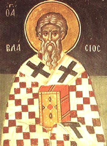Άγιος Βλάσιος επίσκοπος Σεβαστείας. 11 Φεβρουαρίου ε.ε.