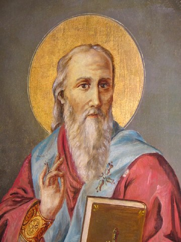 Άγιος Βλάσιος ο ιερομάρτυρας εξ Ακαρνανίας. 11 Φεβρουαρίου ε.ε.
