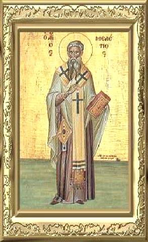 Άγιος Μελέτιος Αρχιεπίσκοπος Αντιοχείας. 12 Φεβρουαρίου ε.ε.