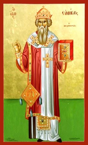 Άγιος Ευλόγιος Αρχιεπίσκοπος Αλεξάνδρειας. 13 Φεβρουαρίου ε.ε.