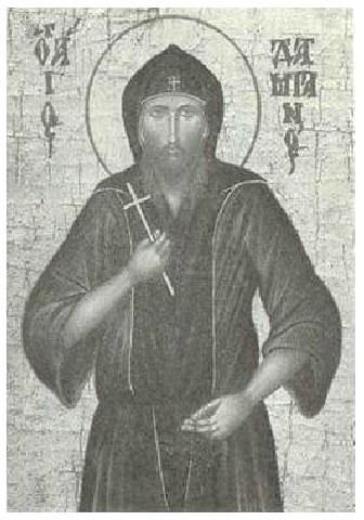 Άγιος Δαμιανός ο μοναχός. 14 Φεβρουαρίου ε.ε.