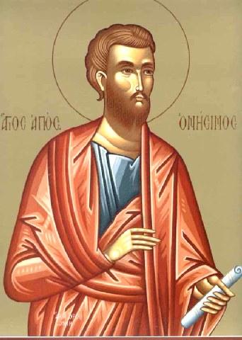 Άγιος Ονήσιμος ο Απόστολος. 15 Φεβρουαρίου ε.ε.