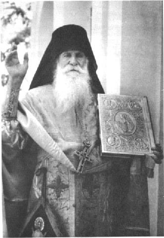 Όσιος Άνθιμος ο Βαγιάνος ο εν Χίω. 15 Φεβρουαρίου ε.ε.