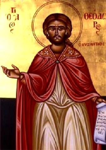 Άγιος Θεόδωρος ο Νεομάρτυρας ο Βυζαντινός. 17 Φεβρουαρίου ε.ε.