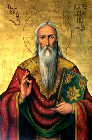 Άγιος Χαράλαμπος ο Ιερομάρτυρας. 10 Φεβρουαρίου ε.ε. (Ακούστε τον Βίο του).