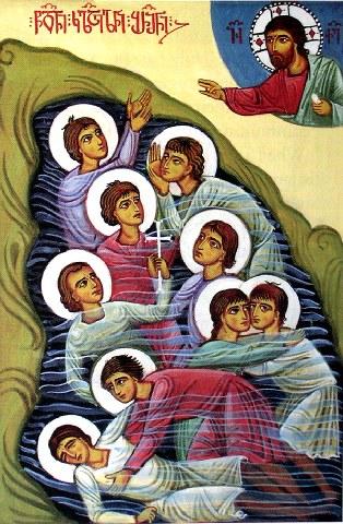 Άγιοι Εννέα Μάρτυρες της Κολά εν Γεωργία. 22 Φεβρουαρίου ε.ε.
