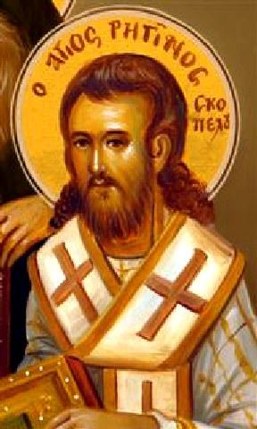 Άγιος Ρηγίνος ο Ιερομάρτυρας επίσκοπος Σκοπέλου. 25 Φεβρουαρίου ε.ε.