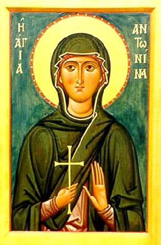 Αγία Αντωνίνα. 1 Μαρτίου ε.ε.