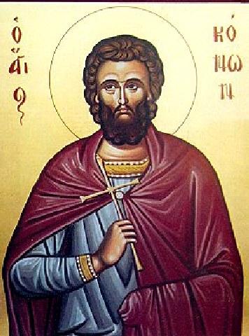 Αποτέλεσμα εικόνας για Άγιος Κόνων ο Ίσαυρος