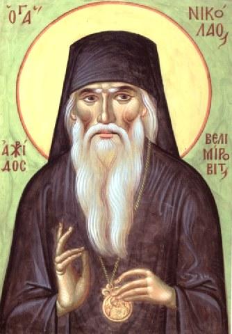 Άγιος Νικόλαος Επίσκοπος Αχρίδος και Ζίτσης. 5 Μαρτίου ε.ε.