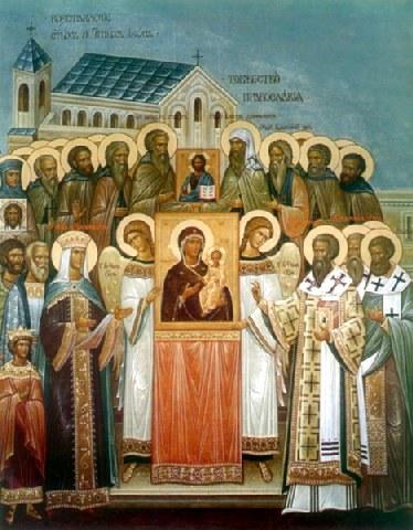 Α΄ Κυριακή των Νηστειών - της Ορθοδοξίας.