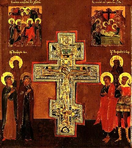 Μνήμη Ευρέσεως Τιμίου Σταυρού μετά των Τιμίων Ήλων υπό της Αγίας Ελένης.