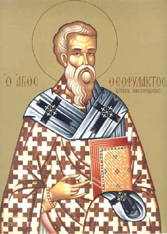 Αποτέλεσμα εικόνας για Όσιος Θεοφύλακτος Επίσκοπος Νικομήδειας