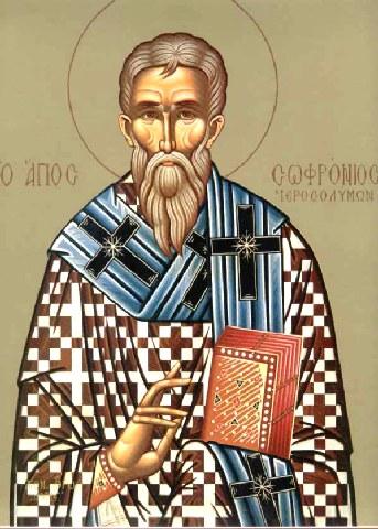 Άγιος Σωφρόνιος Πατριάρχης Ιεροσολύμων. 11 Μαρτίου ε.ε.
